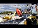 Лето 2019. 4K видео. Гидроциклы, вейкборд, сёрфинг и другие виды активного отдыха.