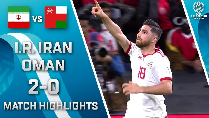 🇮🇷 IR. IRAN - OMAN 🇴🇲 - 2:0 | MATCH HIGHLIGHTS | MATCH-39 | 20.01.2019 AsianCup2019🏆