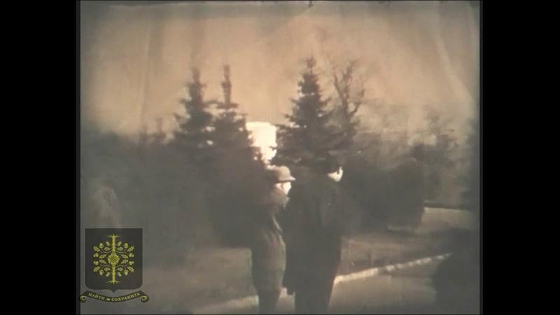 Крепостная гора, Ставрополь, 1975 год. Любительская киносъёмка.