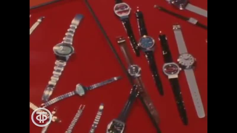 Рекламный сюжет На конвейере - новые часы 05.05.1979
