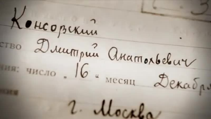 Волшебный комсомолец. Режиссер Анна Булгакова.