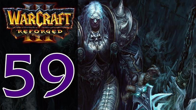 Прохождение Warcraft 3 Reforged 59 Глава 7 Мрак и паутина Забытые Путь в Верхнее Королевство