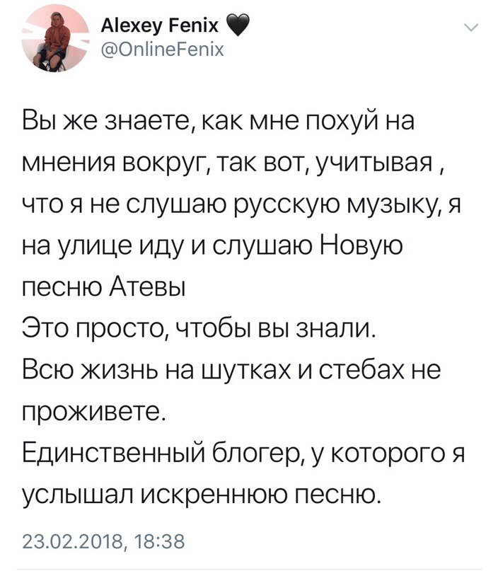 Эдвард Атева |