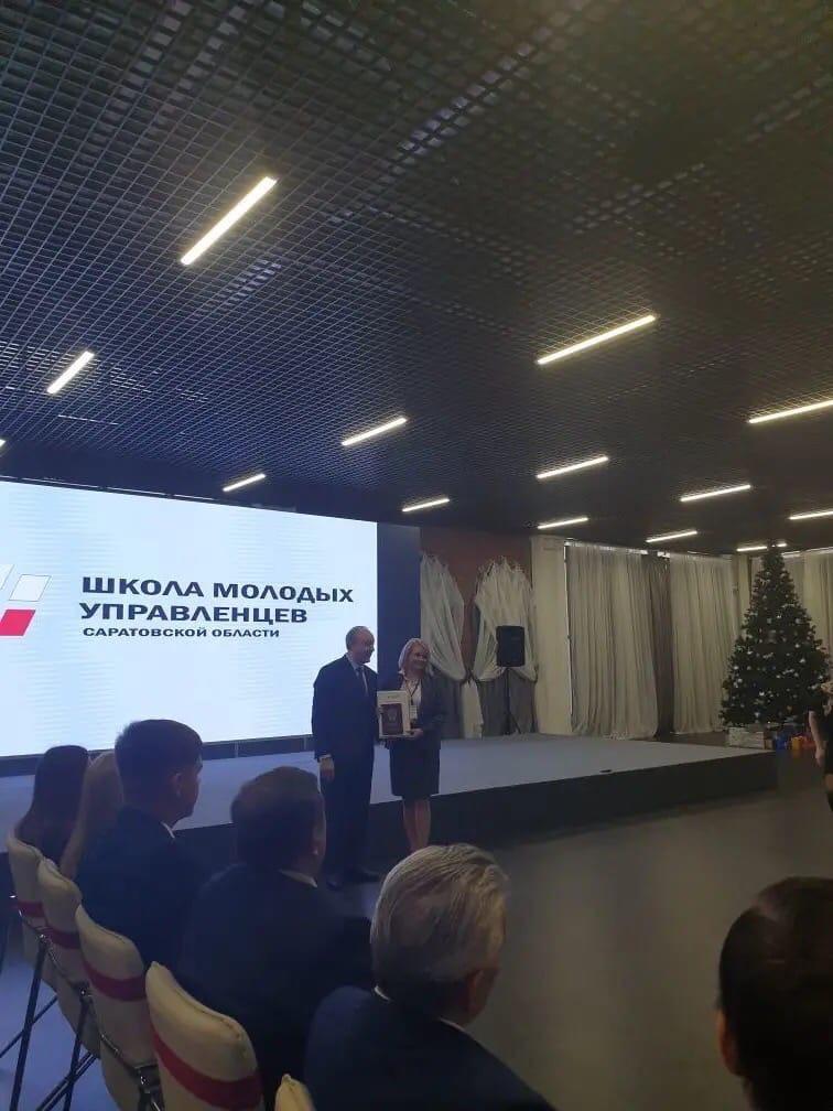 Выпускники Школы молодых управленцев из Петровска получили дипломы