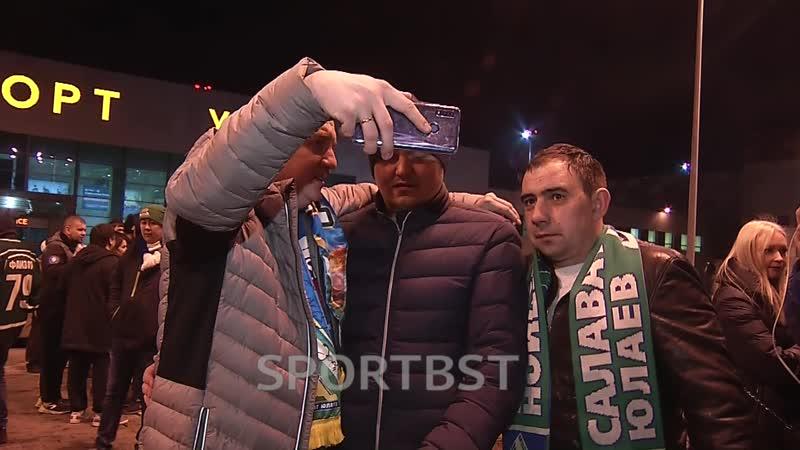 Как болельщики Салавата Юлаева встретили команду в аэропорту после победы над Автомобилистом