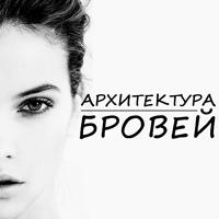 Фото профиля Ольги Шелепаевой