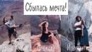 Каспарянц Карина   Москва   19