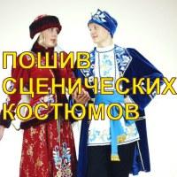Фото Айгули Вильдановой