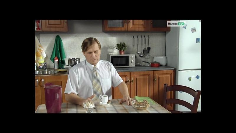Валера TV Сезон 1 Выпуск 2