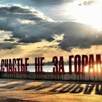 Фото Города Пермя