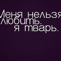 Фотография анкеты Николь Литвиновой ВКонтакте