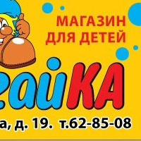 Фото профиля Шагайки Смоленск