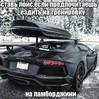 Фотография Руслана Рашавца ВКонтакте