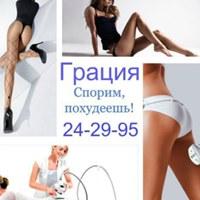 Фото Юлии Кулековой ВКонтакте