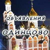 odin_ads