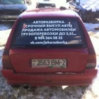 Фото профиля Жени Смоленского