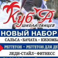 Фото Pipita Cubana ВКонтакте