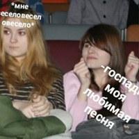 Фотография Маши Зименковой