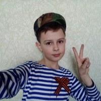 Фотография профиля Сани Елихина ВКонтакте