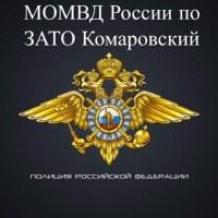 Фото Мо-Мвда-России По-Зато-Комаровского ВКонтакте
