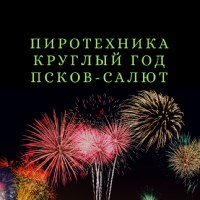 Фотография Светланы Κрасильниковой ВКонтакте