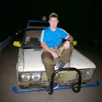 Юткин Сергей
