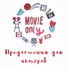 Movie onlY