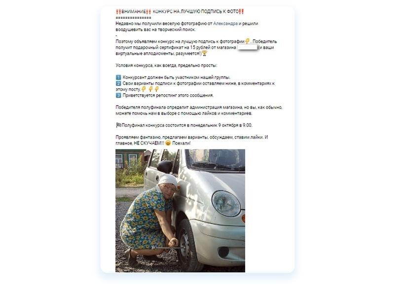 Кейс: Как продвигать автосервис ВКонтакте. Пошаговый алгоритм, изображение №24