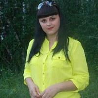 Фото Инги Иванковой
