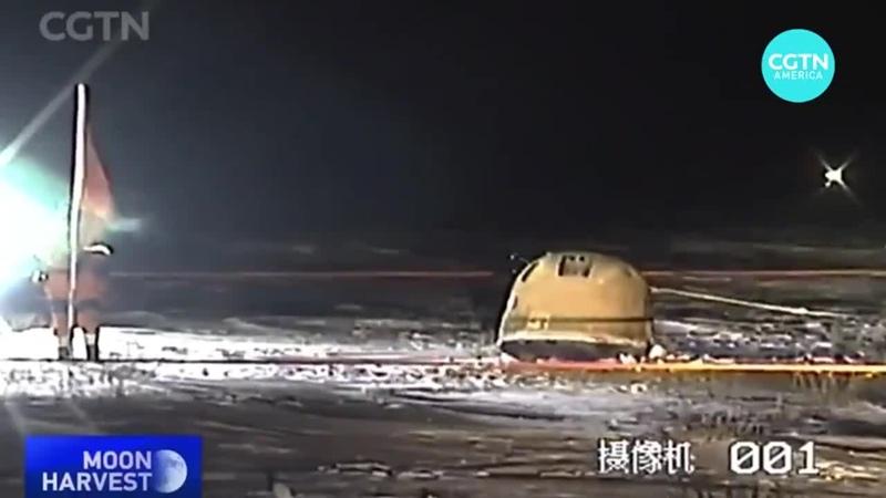 Китайская автоматическая станция Чанъэ 5 сбросила наЗемлю капсулу собразцами лунного грунта