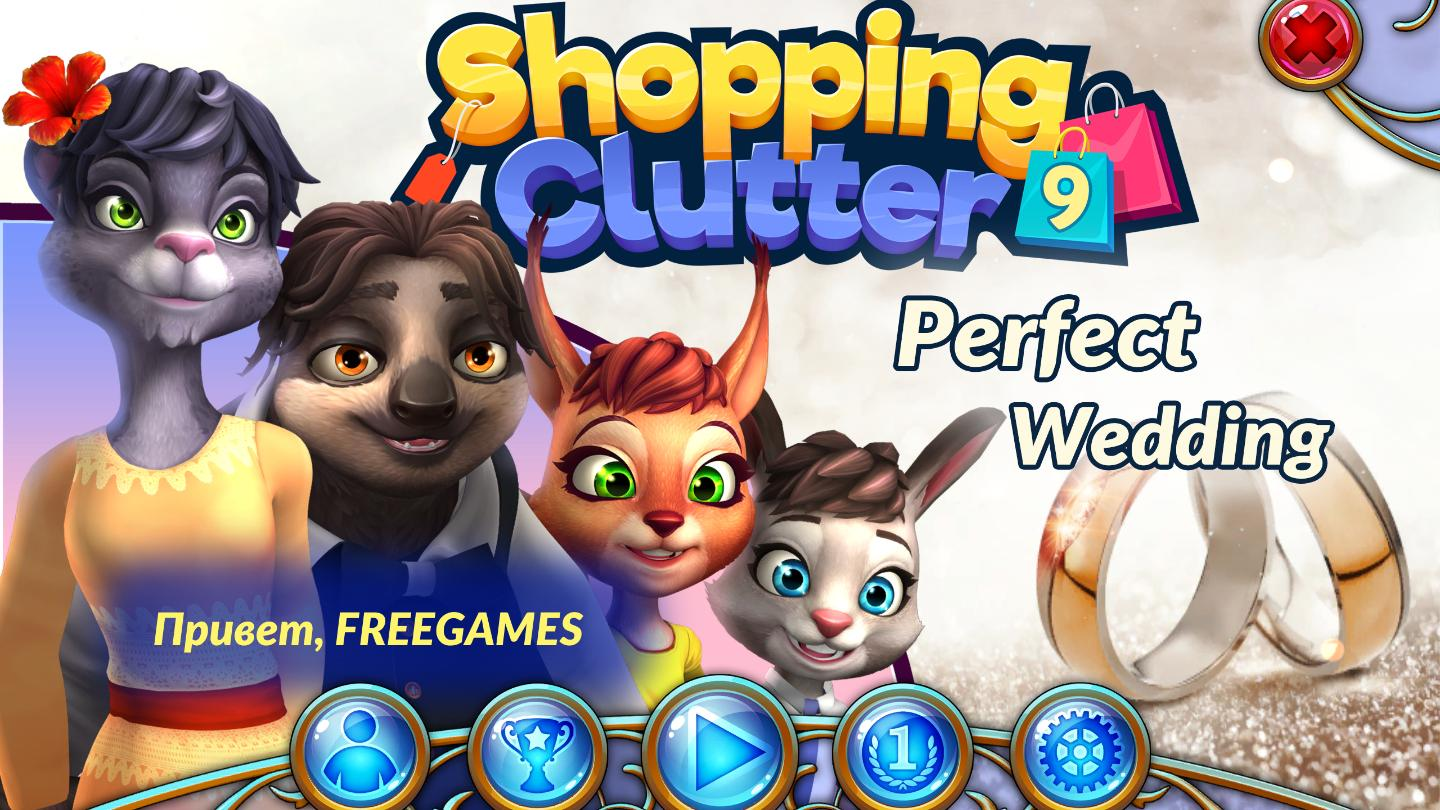 Shopping Clutter 9: Perfect Wedding Multi (Rus)