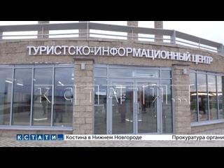 Нижний Новгород стал туристической столицей России...