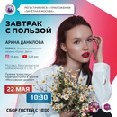 Данилова Арина | Москва | 23