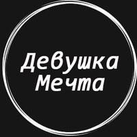 Логотип Женский тренинговый центр в Красноярске