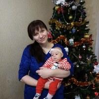 Фотография Анастасии Хозяиновой ВКонтакте