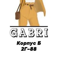 Габри Садовод женская одежда