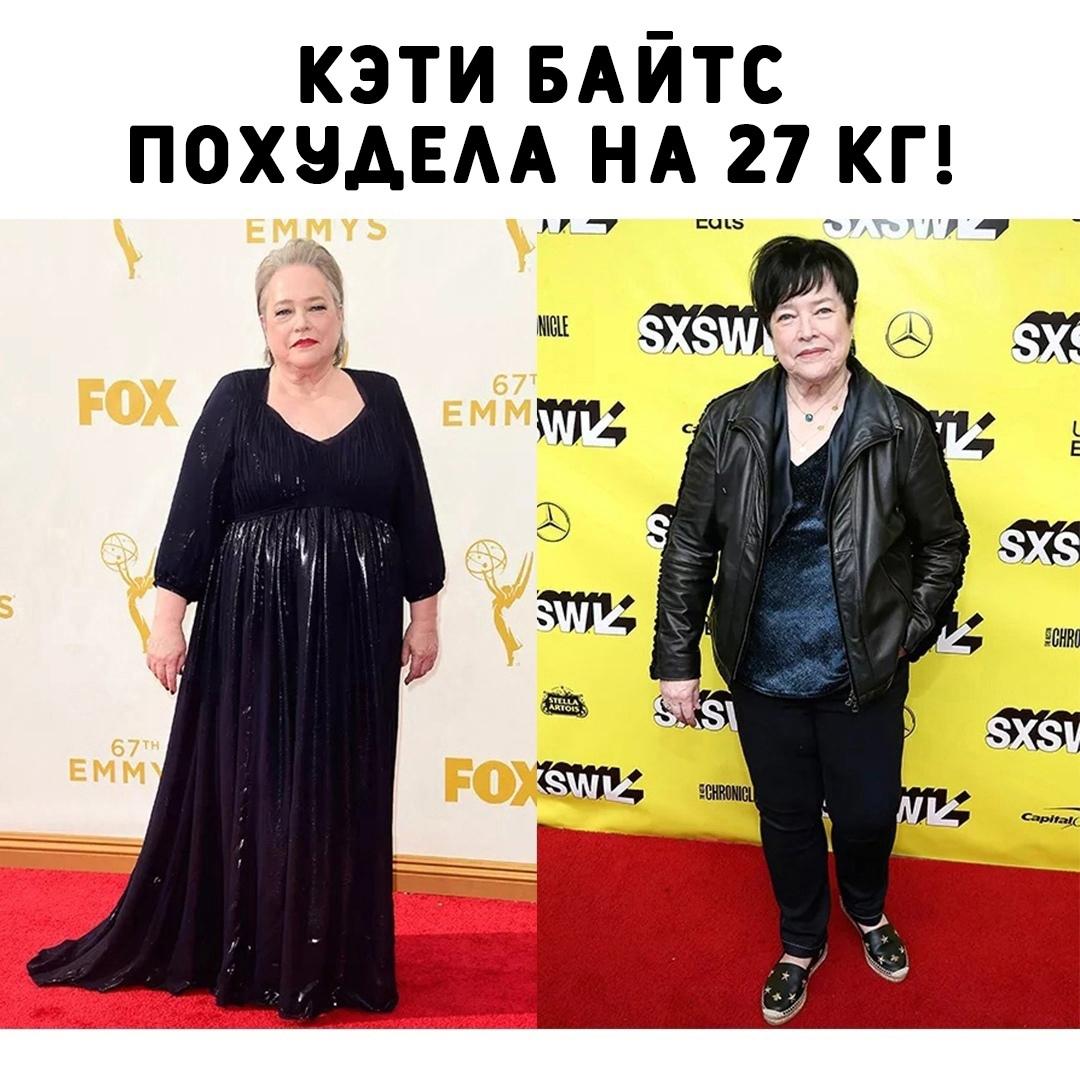 73-летняя актриса сбросила 27 килограммов и утверждает, что никогда не чувствовала себя лучше, чем сейчас