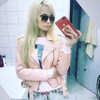 Оксаночка Ботина