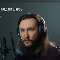 Фото Кирилла Усольцева