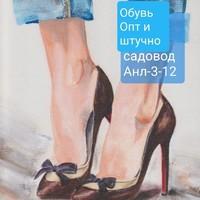 Хасан Худжамуродов
