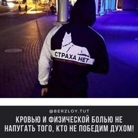 Мурад Касумов