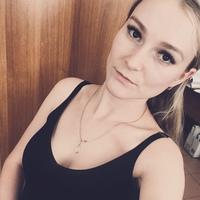 Анна Морина
