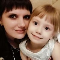 Фото профиля Ксении Казанковой