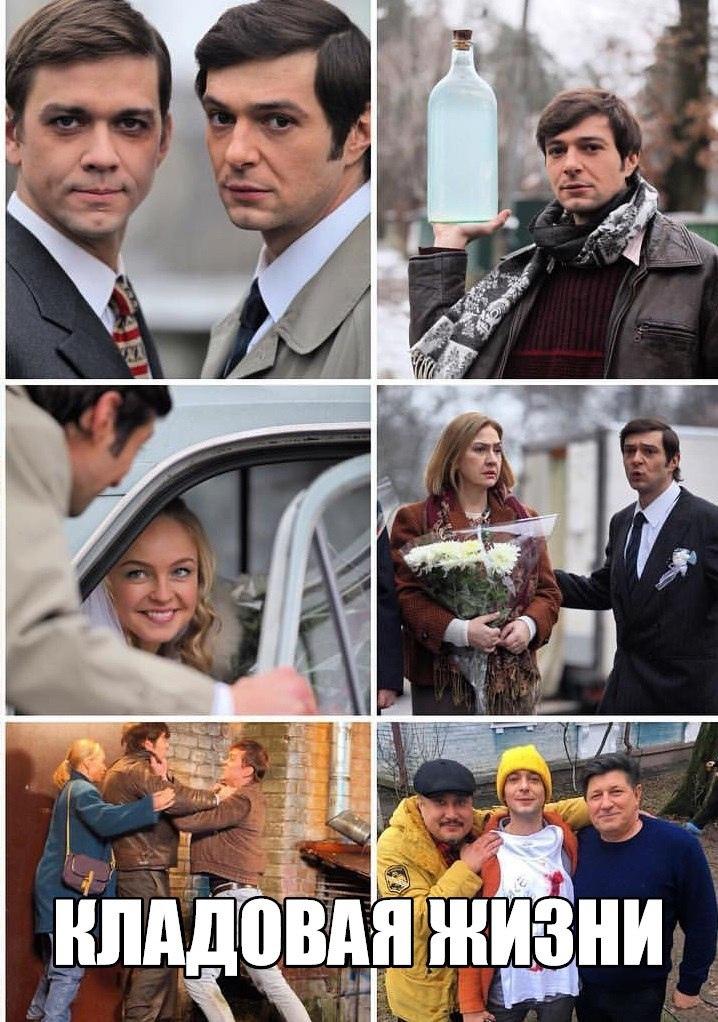 Мелодрама «Kлaдoвaя жизни» (2018) 1-8 серия из 8 HD