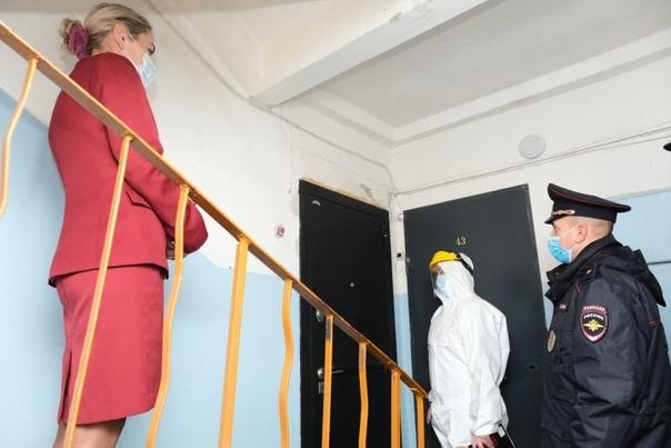 В Прикамье санврачи и полиция ходят по домам. Они ...