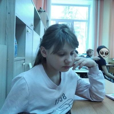 Кристина Борзова