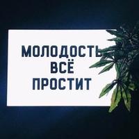 Серый Зайцев