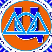 Логотип МБУ ДО ЦДОД