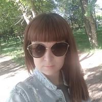 Фотография профиля Елены Костиной ВКонтакте