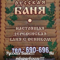 Фото профиля Анатолия Егоренкова